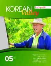 KoreanValley_May_cover