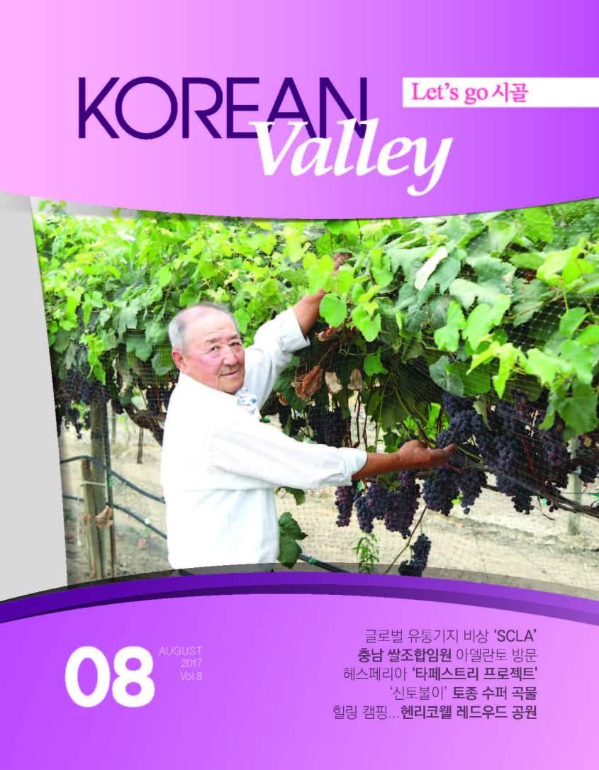 KoreanValleyWeb_08_Page_01