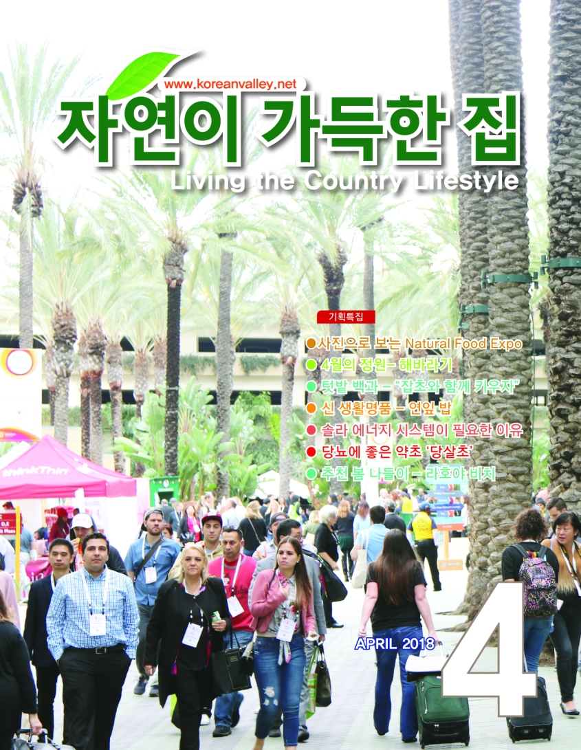 cover-Living the Country Lifestyle-04