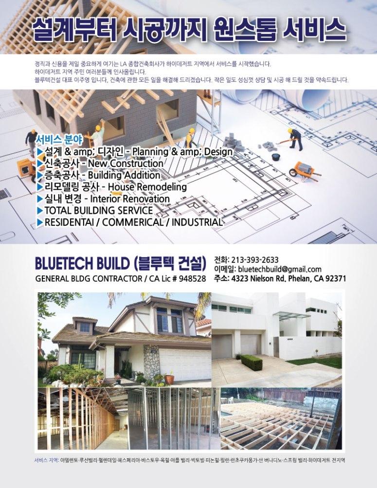 bluetech-build