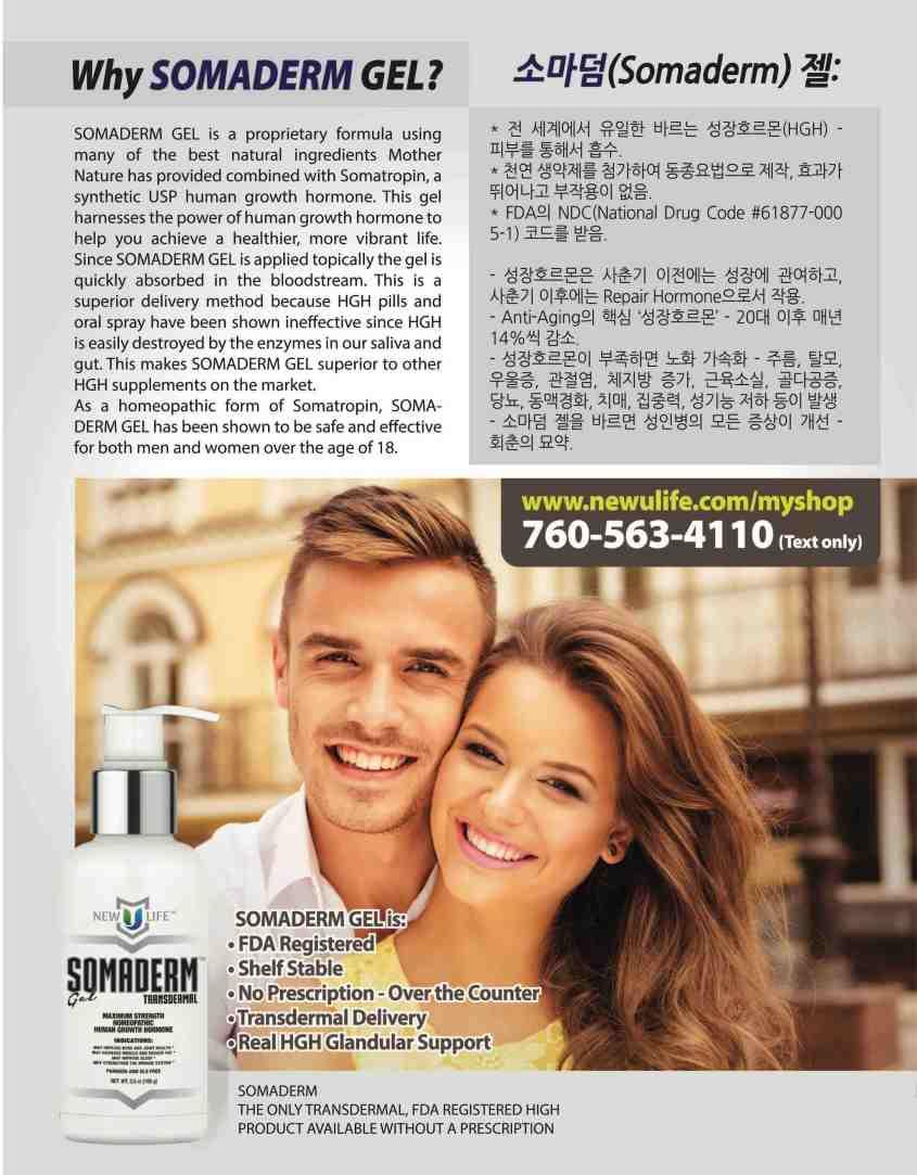 Somaderm-AD